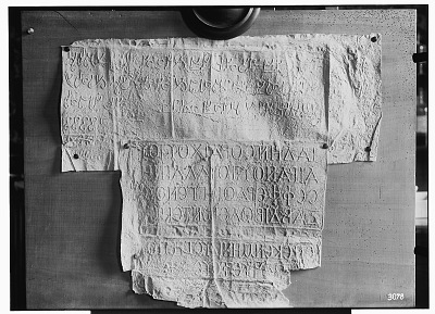 Palmyra (Syria): View of Two Paper Squeezes of Bilingual Inscription in the Palmyrene Dialect of Aramaic (Syriac Script) and in Greek [graphic]