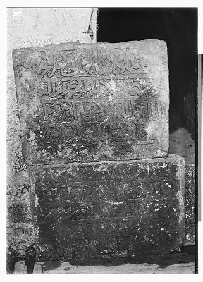 Hims (Syria): Shrine of Khalid Ibn al-Walid: Two Blocks Inscribed with Arabic Inscription [graphic]