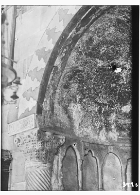 Hims (Syria): Great Mosque of Nur al-Din: View of the mihrab with Glass Mosaic Decoration [graphic]