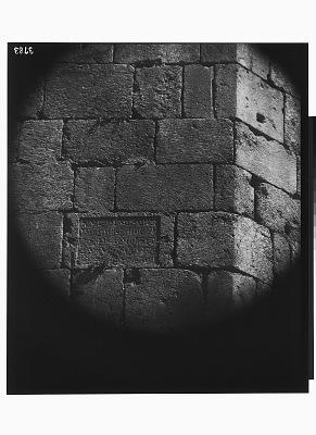 Baalbeck (Lebanon): Fortified Walls of the Citadel: View of Arabic Inscription No. XVII, in Naskhi Mameluke Script [graphic]