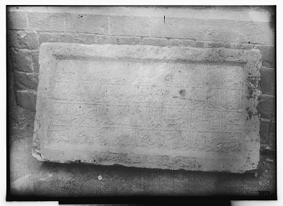 Hims (Syria): Arabic Inscription, in Kufic Script, Probably Dedicated to Asad ad-Din Shirkuh [graphic]