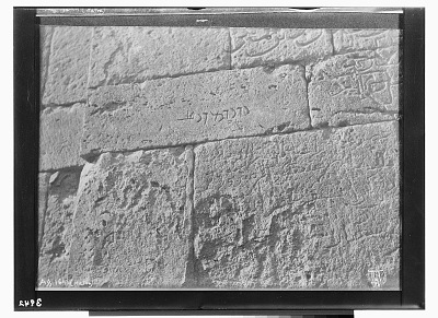 Excavation of Assur (Iraq): Unidentified Inscriptions Recorded in Hatra; Photograph Taken by Walter Andrae [graphic]