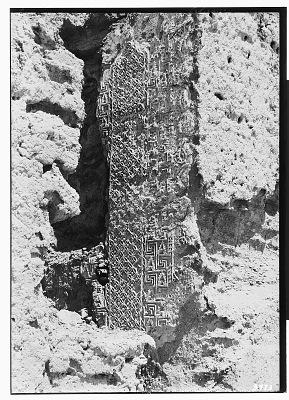 Excavation of Kuh-e Khwaja (Iran): Ruins of Ghaga-Shahr,