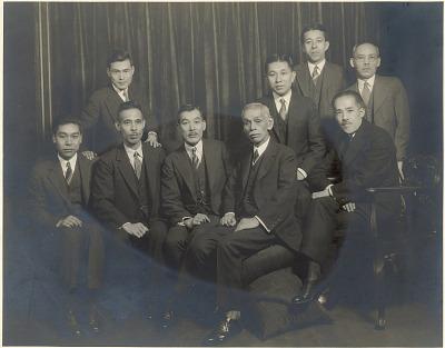 Yatsuhashi Harumichi Family Papers 1907-1976