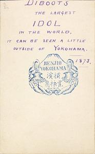 images for Kamakura Daibutsu, 1873. graphic-thumbnail 2