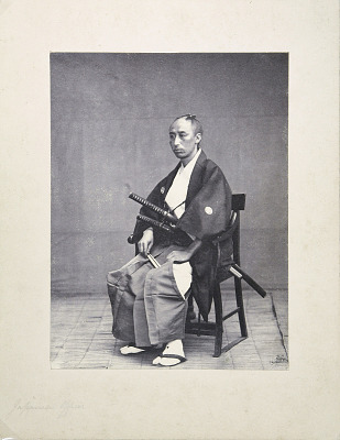 Photograph of Japanese Officer 1861