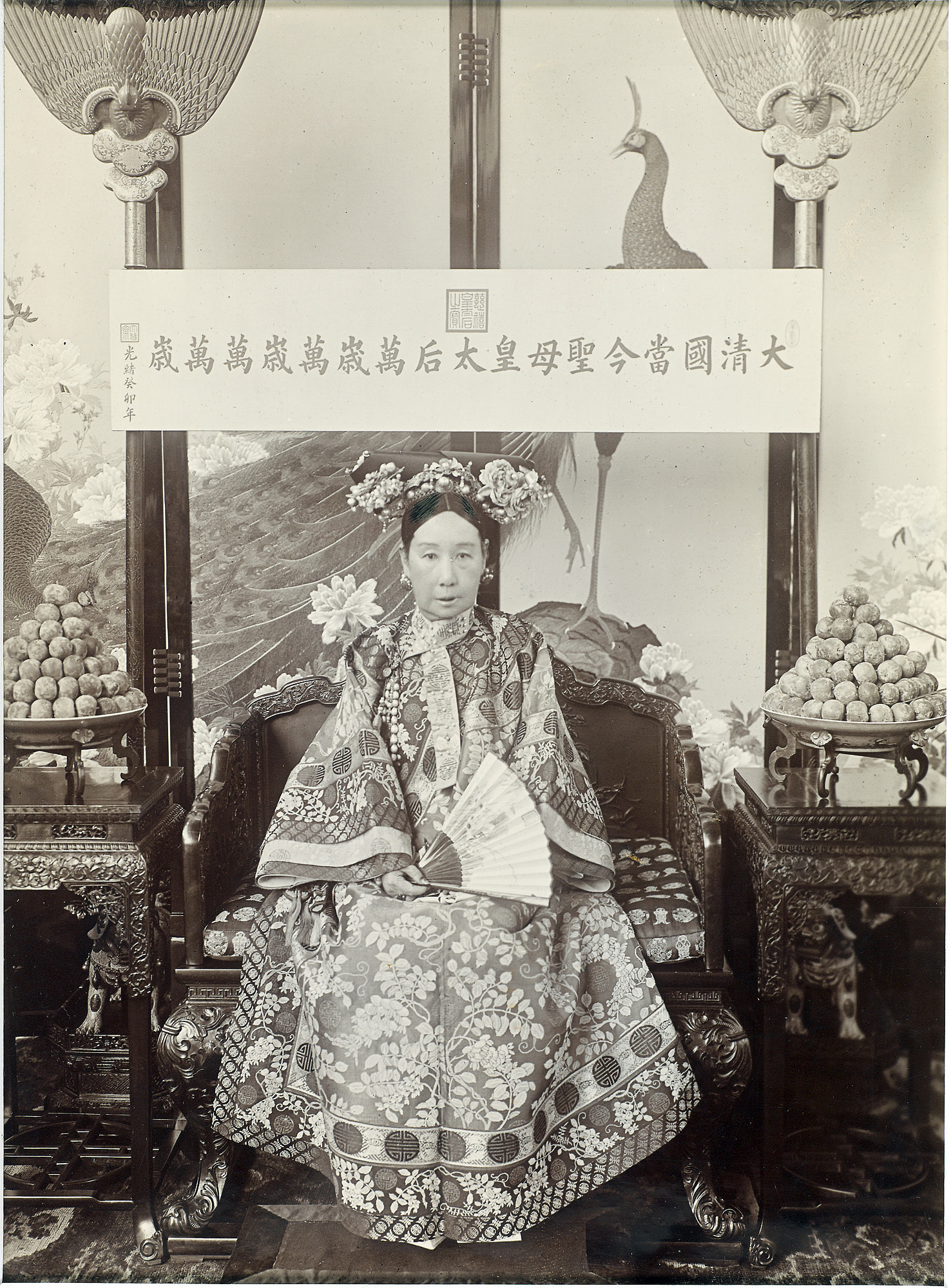 images for The Empress Dowager Cixi 1903