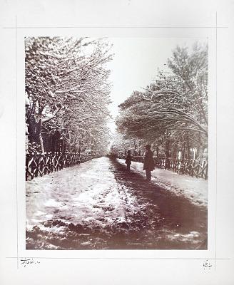Nafisi Family Photograph Albums of Qajar Iran