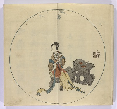 Chikusa shōhin