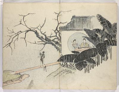Taigadō gafu