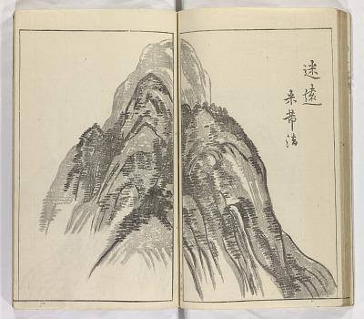 Taigadō gahō