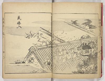 Konzatsu Yamato sōga