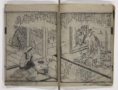Ryōmenzuri kōhen kokoro no nukeroji