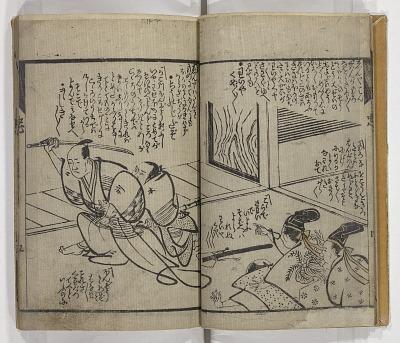Chūshingura shijūhachi moji