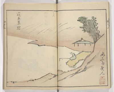 Kyōchūzan
