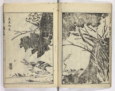 Tōkei gafu