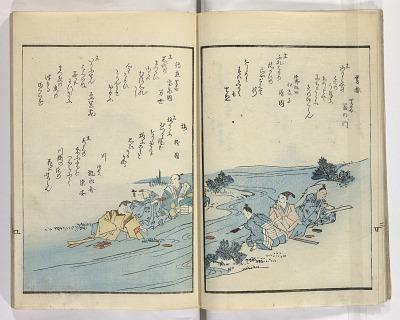 Kyōka sanjūrokkasen shū