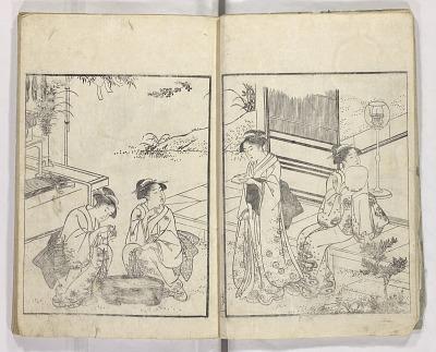 Kyōka momiji no hashi