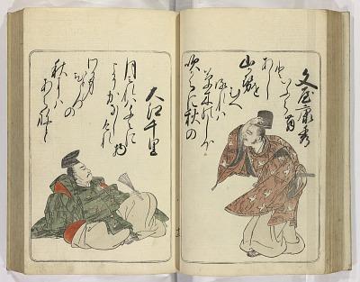 Nishiki hyakunin isshu azumaori