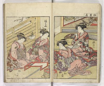 Seirō bijin awase sugata kagami