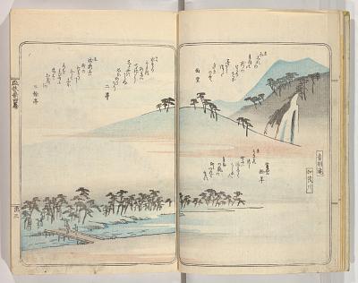 Fusō meisho zue, yonpen