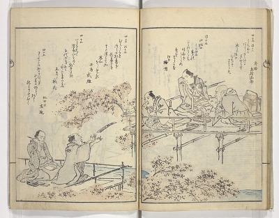 Haikakaika shushin shū