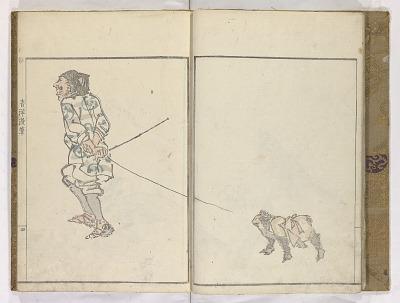 Seiyō manpitsu