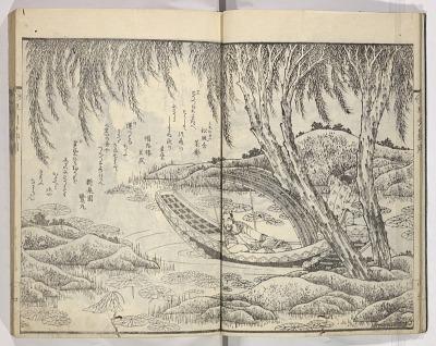 Kyōka hayabiki setsuyōshū