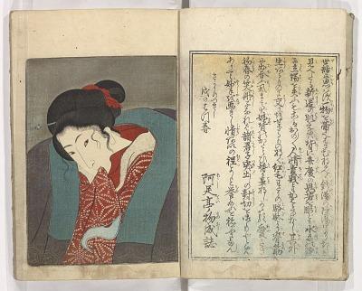 Edo nishiki Azuma bunko