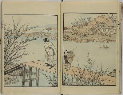 Ichirō gafu