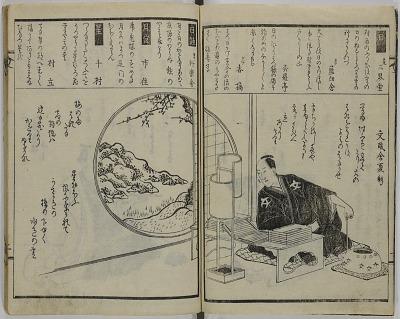 Kyōka sennin isshu
