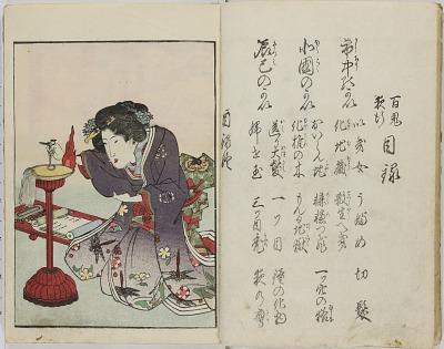Hyakki yagyō