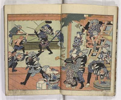 Kanadehon Yakō no tama