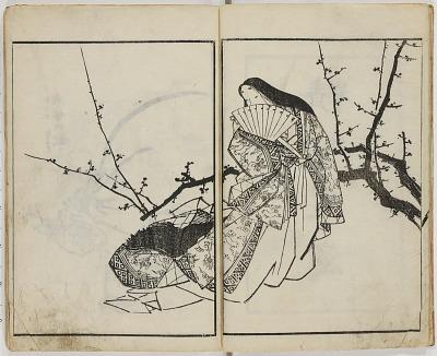 Manjiō sōhitsu gafu