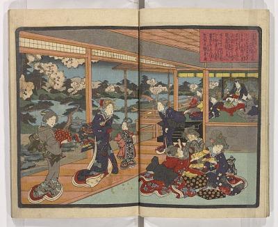 Shunshoku neya no shiori