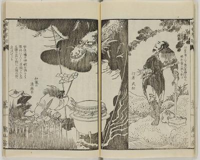 Ehon Kōkyō