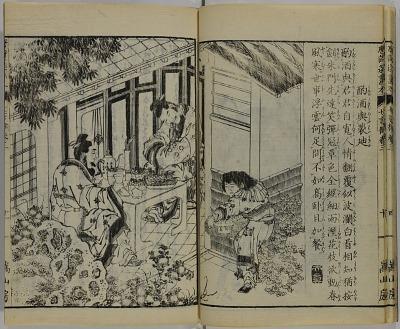 Ehon Tōshisen shichigonritsu