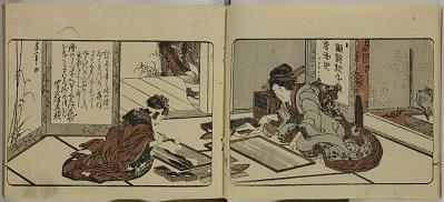 Kōetsuryū bonga hitorigeiko