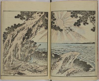 Hokusai gafu