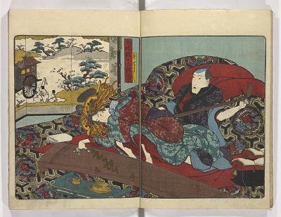 Shamisen jūni chōshi