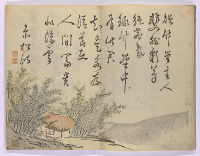 Chikudō gafu
