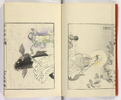 Ginkō manga
