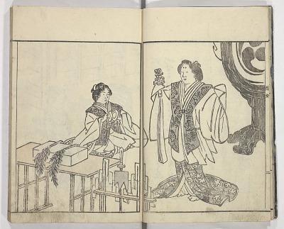 Manga hyakujo