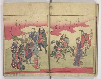Ogura hyakushu ruidaibanashi