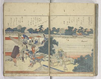 Shōkei zue