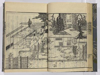 Tsukiyama niwatsukuriden kōhen