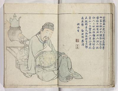 En'ō gafu