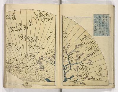 Eguchiai fukube no tsuru