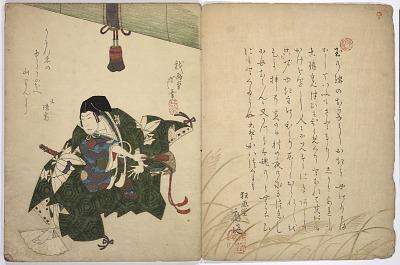 Kikkōjō