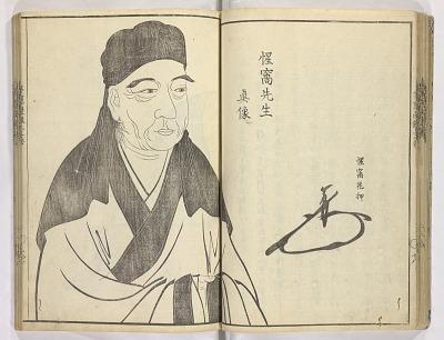 Bōsō manroku